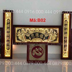 Đại tự câu đối đèn dài 155cm đến 176cm + cá chép với chữ