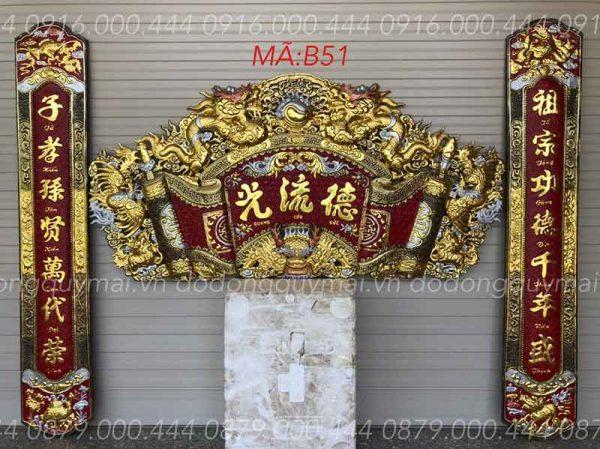 Cuấn thư câu đối Phẳng rồng đầu nổi dát vàng non 155cm đến 197cm