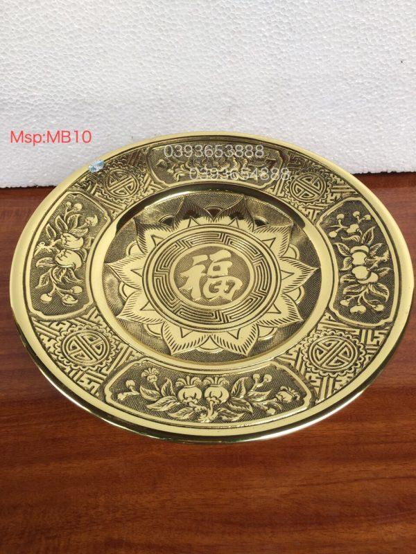 Mâm chữ phúc sen nho vàng rộng 35cm mã MB10