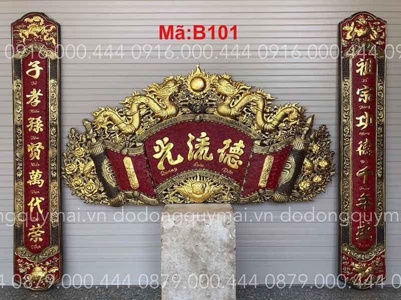 Cuốn thư câu đối phẳng dát vàng non dài 135cm đến 197cm