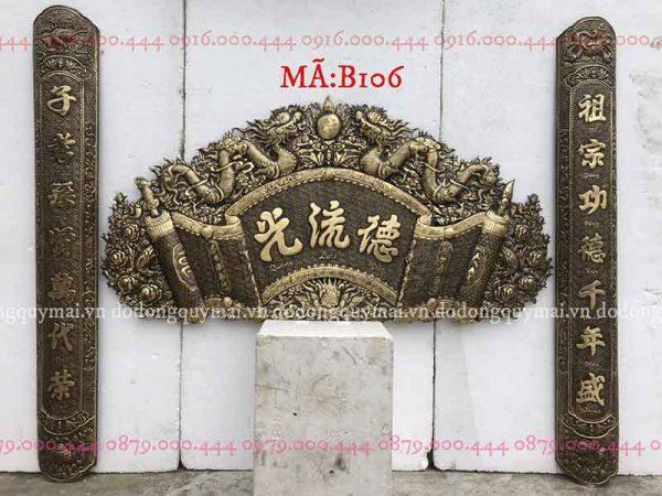 Cuốn thư câu đối giả cổ dài 135cm đến 197cm