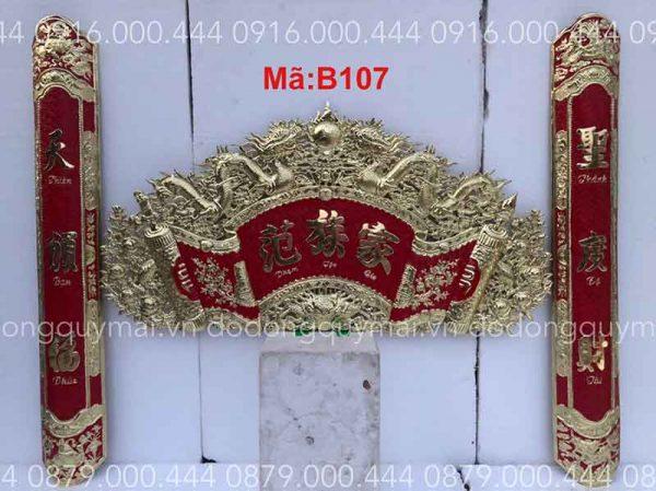 Cuốn thư câu đối dài 135cm đến 197cm chữ theo yêu cầu