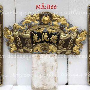 Cuốn thư câu đối Phẳng rồng đầu nổi dát vàng non dài 155cm đến 197cm