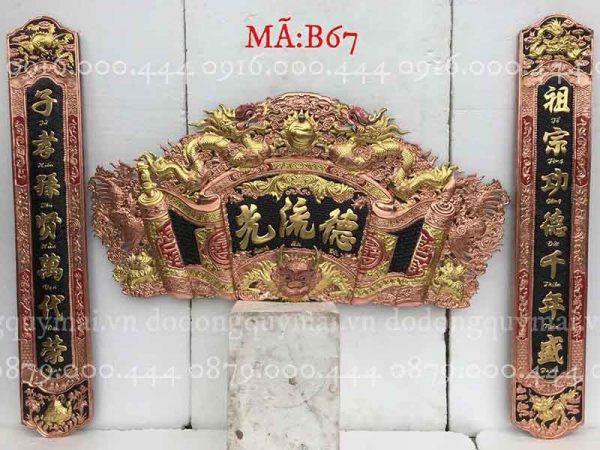 Cuốn thư câu đối rồng đầu nổi đồng đỏ dát vàng non 155cm đến 197cm