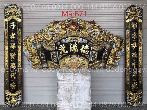 Cuốn thư câu đối Phẳng đầu nổi dát vàng non dài 155cm đến 197cm