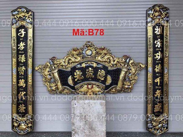 Cuốn thư câu đối Phẳng rồng đầu nổi dát vàng non 135cm đến 176cm