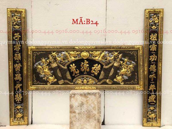Đại tự câu đối dát vàng non dài 135cm đến 197cm