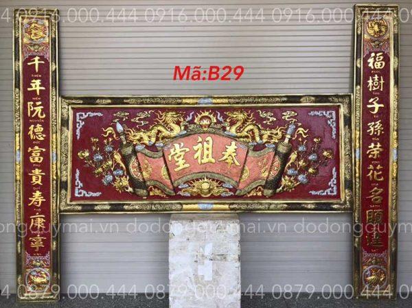 Đại tự câu đối dát vàng non dài 197cm