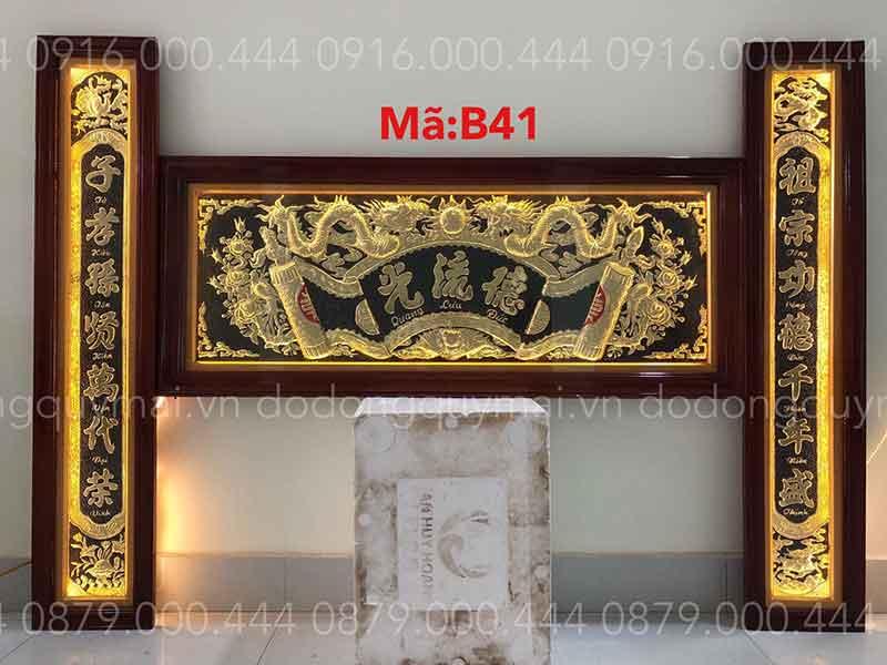 Đại tự câu đối khung gỗ đèn 155 đến 197cm