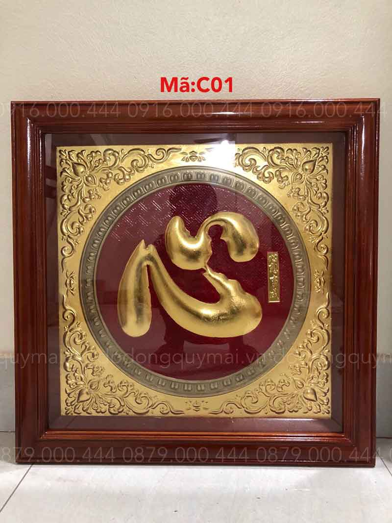 Chữ tâm đồng khung gỗ dát vàng non kích thước 60x60