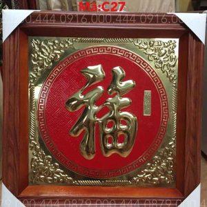 Chữ phúc nho khung giả gỗ kích thước 60x60