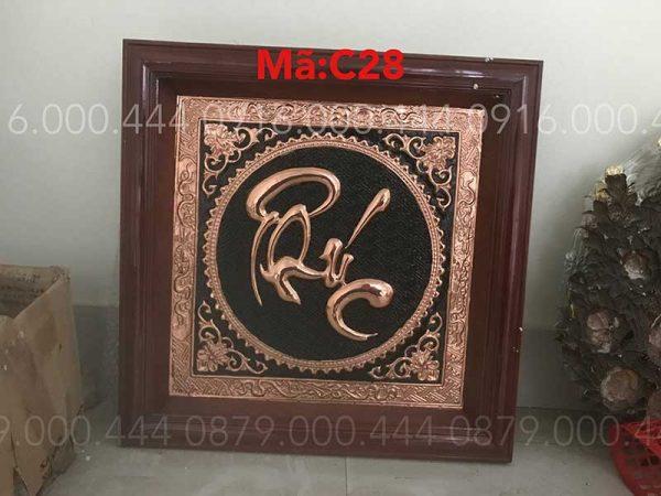 Chữ phúc thư pháp đồng đỏ khung gỗ kích thước 60x60