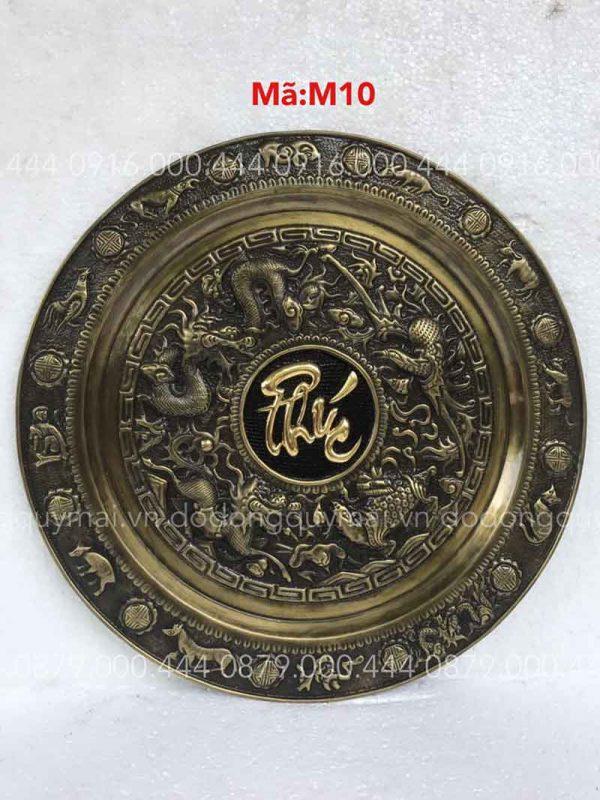 Mâm chữ phúc thư pháp giả cổ dát vàng kích thước 52cm
